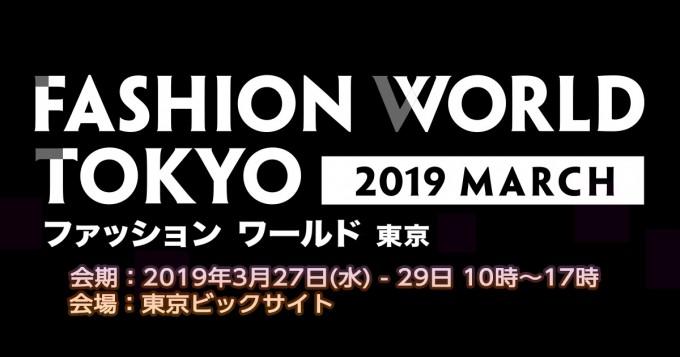 FASHION WORLD TOKYO